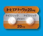 トピロリック錠20mg